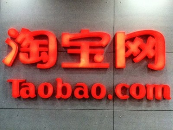 Các trang web bán hàng Trung Quốc