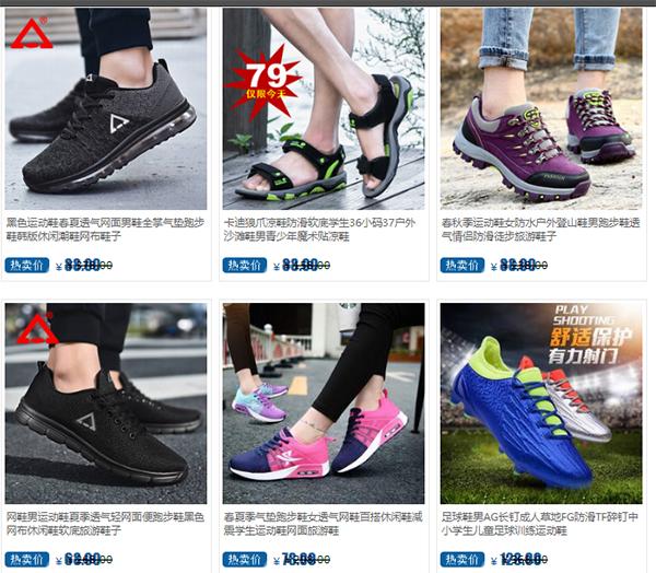 chọn giày thể thao quảng châu giá rẻ